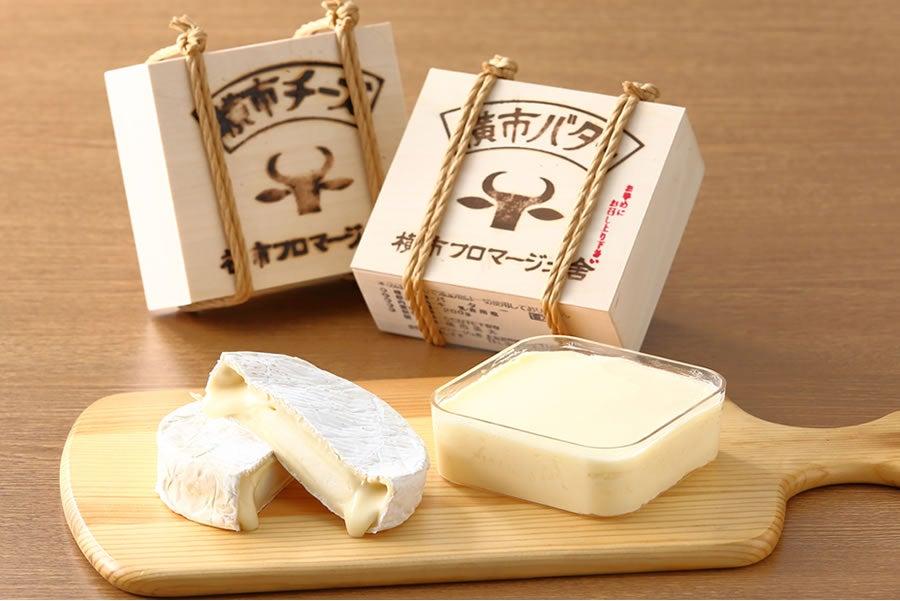 横市 バター・チーズセット