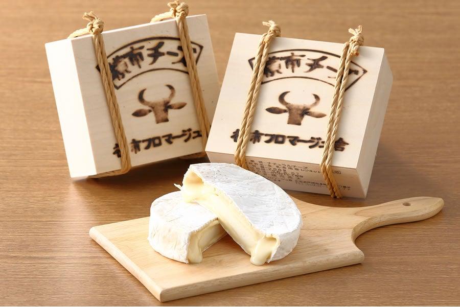 横市 チーズ2個セット