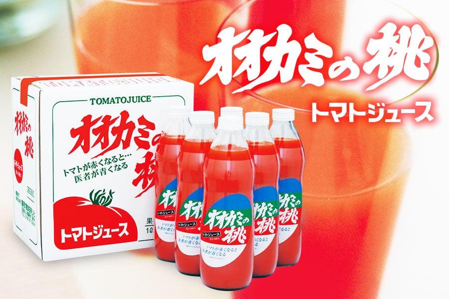 オオカミの桃(無塩トマトジュース) 1L×6本
