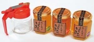 北いわての蜂蜜食べくらべセット (ハニーパッカー付) (140g×3種)