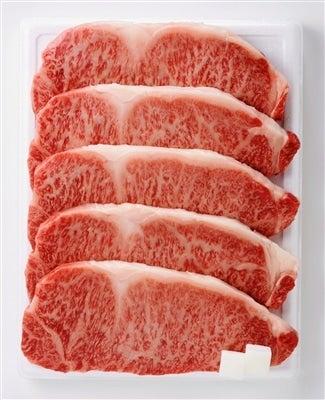 <産地直送JAタウン> いわて牛・サーロインステーキ(5枚入り)画像