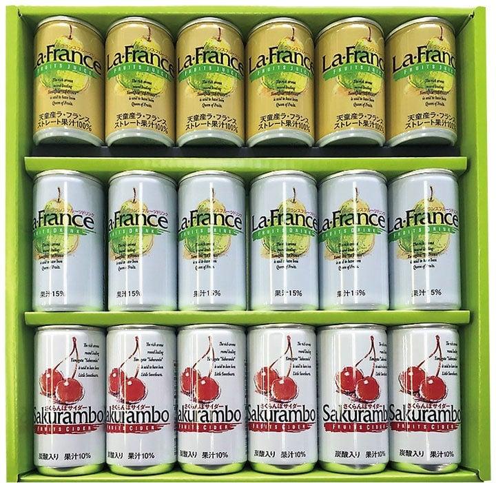 お中元にも ラ・フランスジュース&ドリンク&さくらんぼサイダー(缶)セット