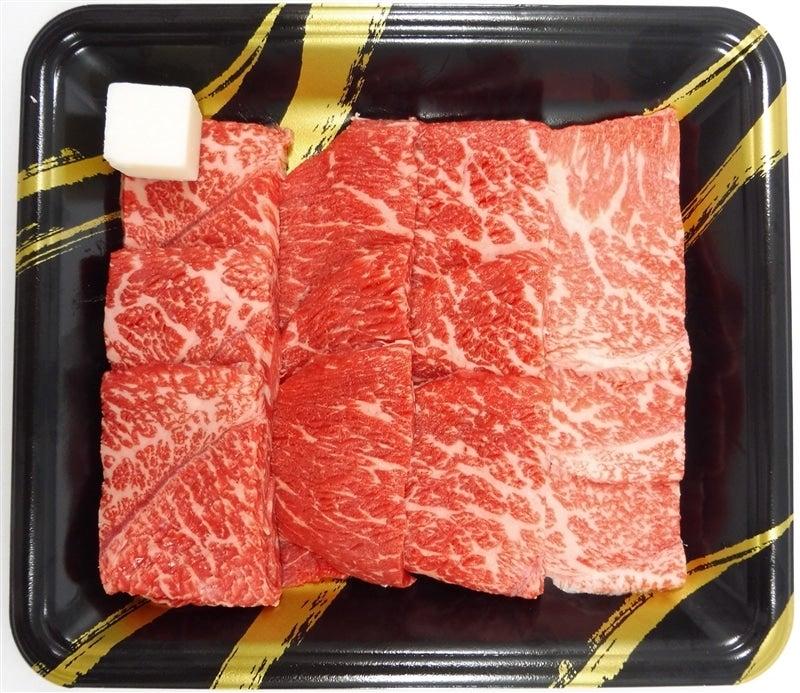 尾花沢牛肉まん