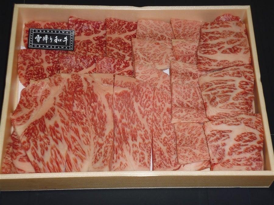 雪降り和牛 ロース焼肉用 (500g)