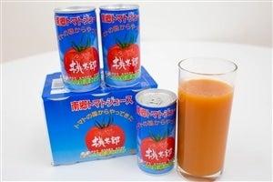 【特別セール】 南郷トマトジュース 190g×20缶入り 2箱セット