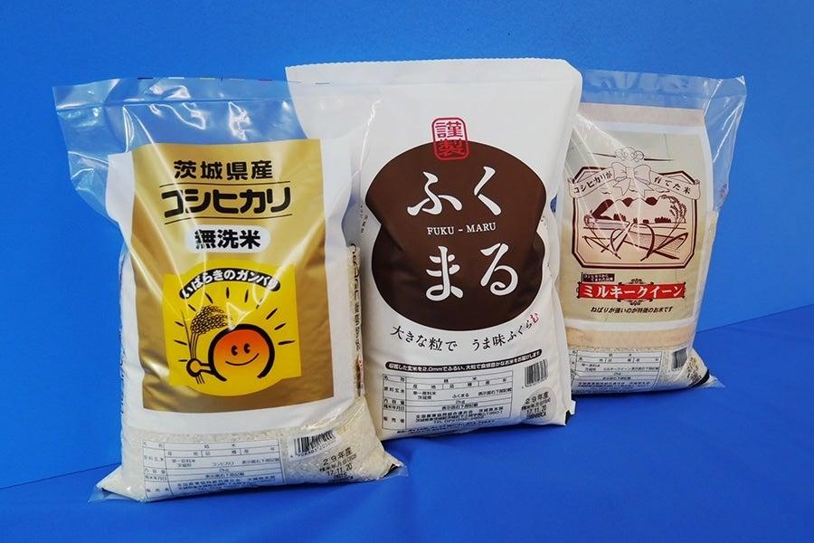 29年産米 お米三種食べ比べAセット 約6kg