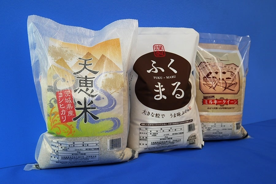 29年産米 お米三種食べ比べBセット 約6kg