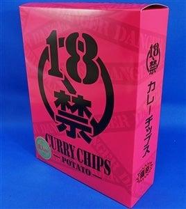 ひなまつり 18禁カレーチップス 10箱セット