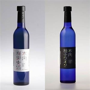 夏の贈り物 木内酒造 梅果実酒・柚子ワイン飲み比べセット
