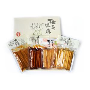 国産ごぼう 漬物セット (4種類各1袋)