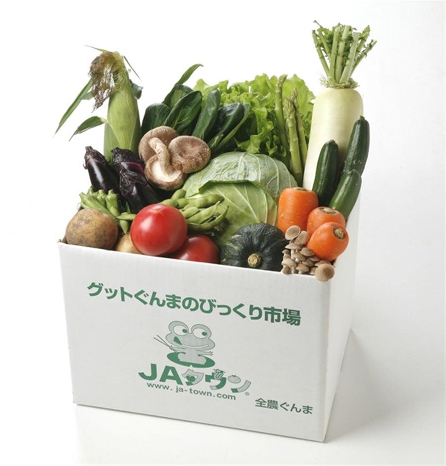 http://www.ja-town.com/img/goods/3201/C/3201yasai77901.jpg
