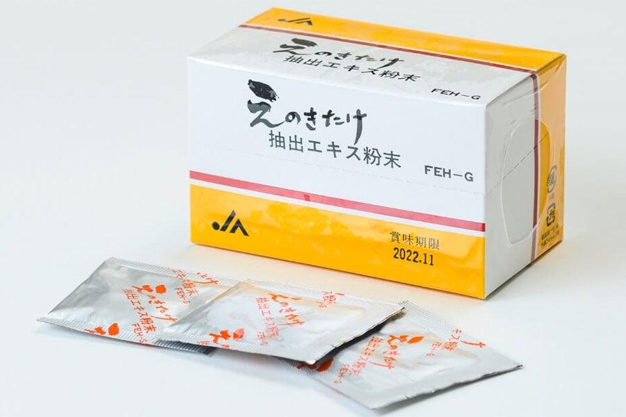 <産地直送JAタウン> えのきたけ抽出エキス粉末【4箱】画像