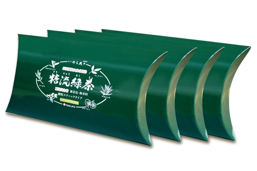 【徳用】糖流緑茶 細胞サイクルセット<特別価格>