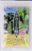 <産地直送JAタウン> プチヴェール緑茶♪(10包)画像