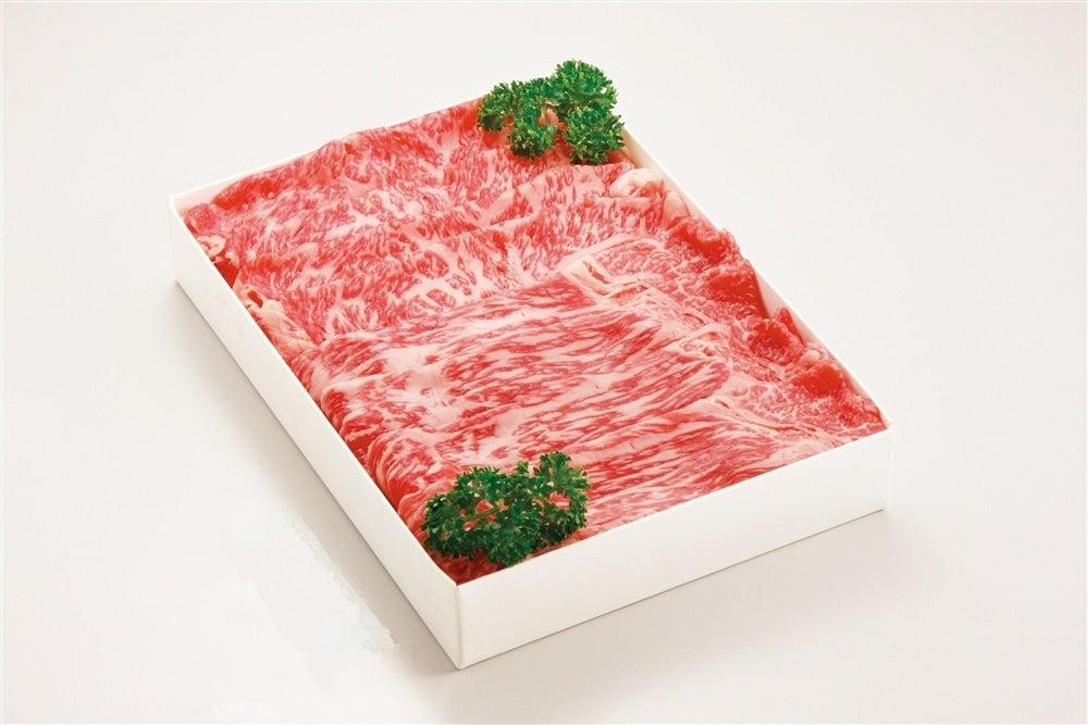 Ja 牛肉