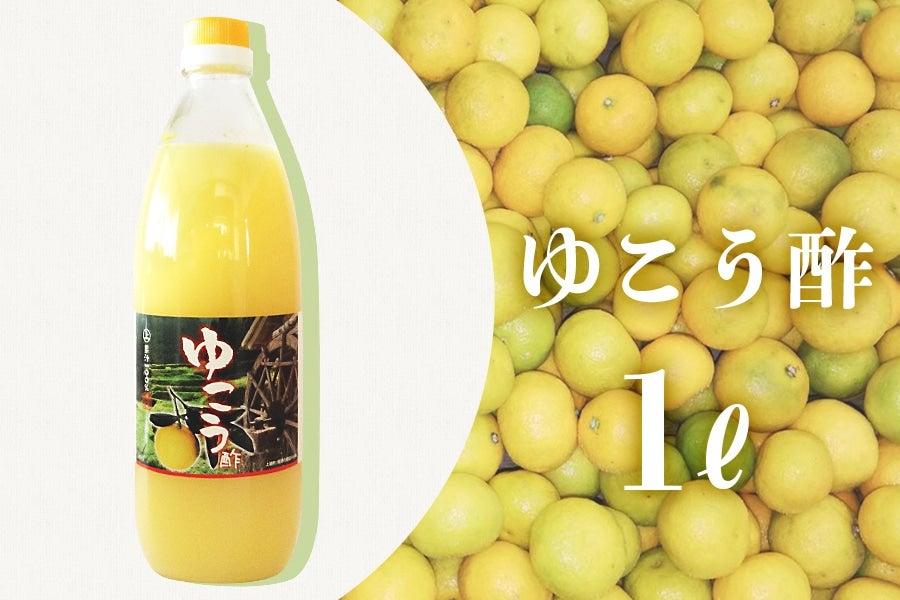 "<b>【新ショップ】</b><font color=""#cc1827""><b>JA東とくしま</b></font> オープン!徳島の新鮮な旬の食材や特産品をぜひご賞味下さい!"