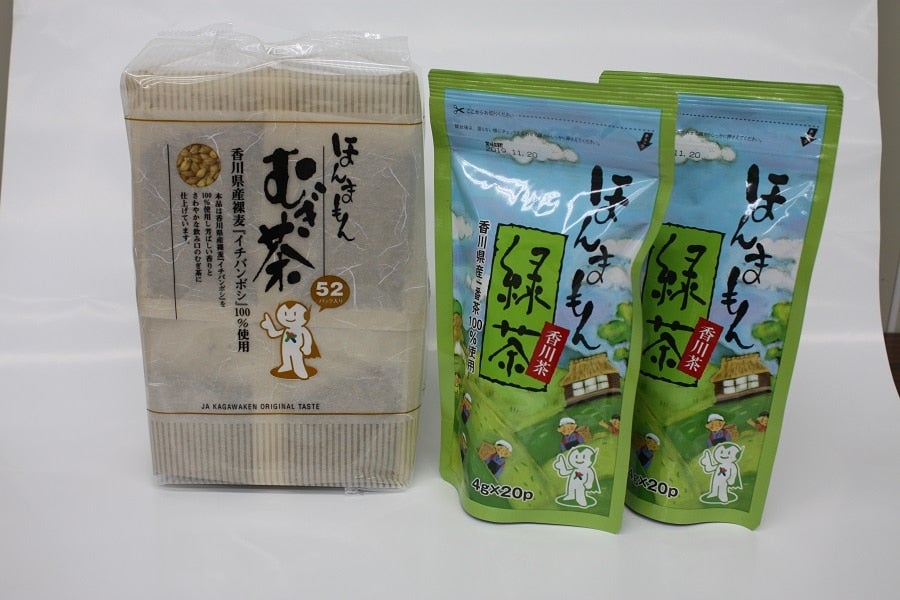 香川茶セット(麦茶&緑茶)