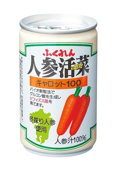 100%人参活菜ジュース