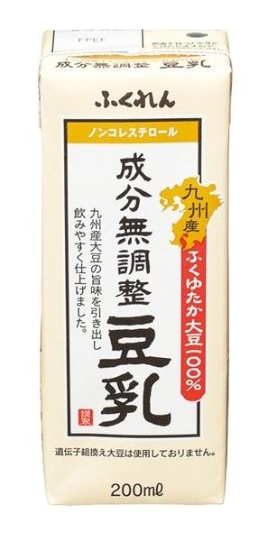 ふくれん 九州産ふくゆたか大豆成分【無】調整豆乳200ml(リニューアル)