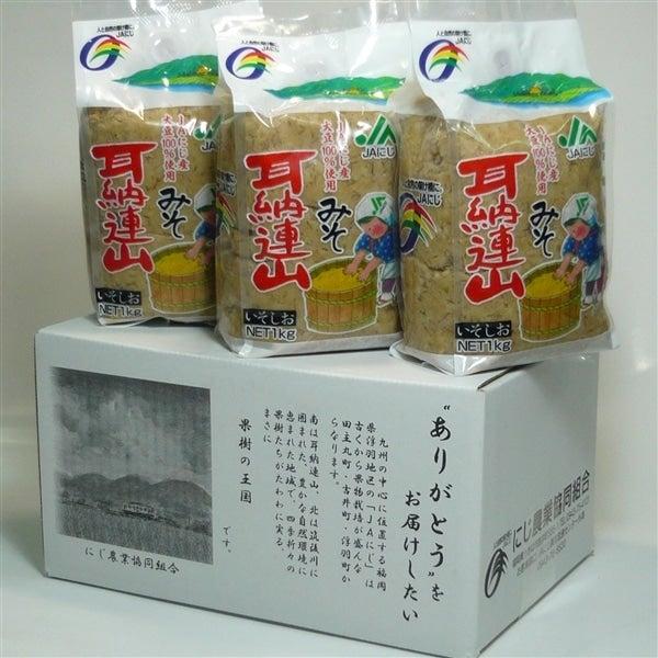 耳納連山みそ 麦味噌(磯しお) 1kg×3個