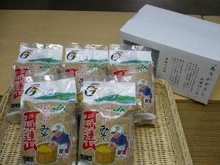 耳納連山みそ 麦味噌(磯しお) 1kg×5個