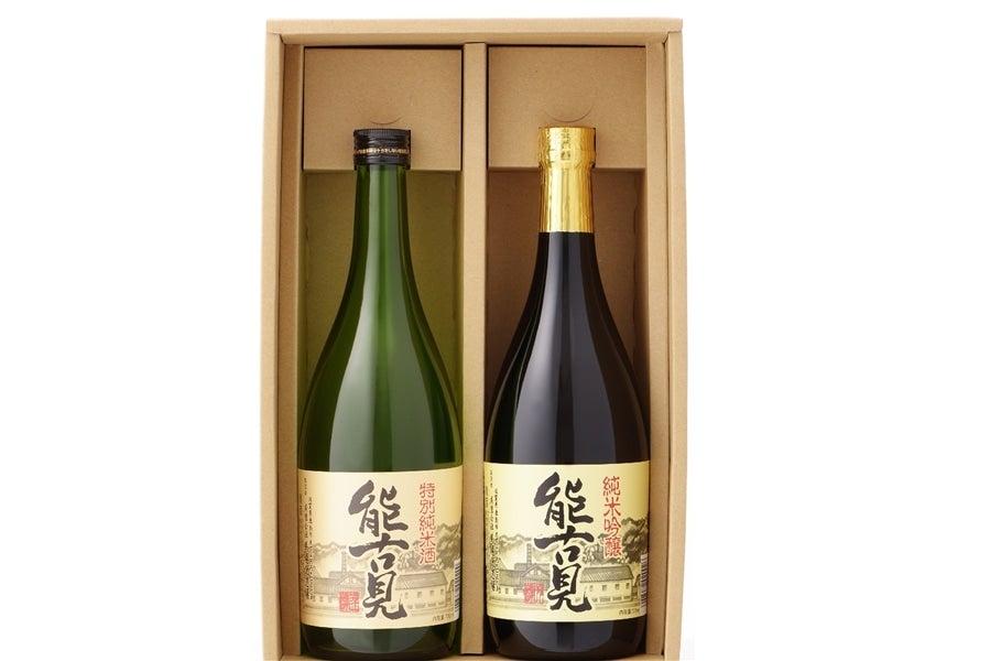 産地直送 通販 お取り寄せ能古見 特別純米酒純米吟醸セット 720ml×2 ...