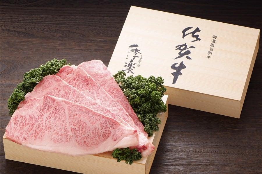 <産地直送JAタウン> 木箱入り 【佐賀牛】ロースステーキ 約200g×4枚画像