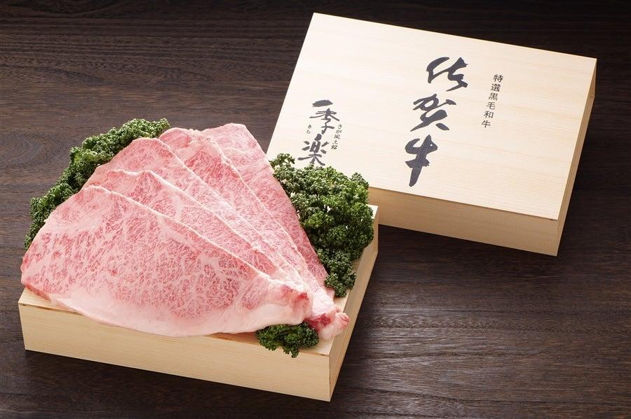 <産地直送JAタウン> 木箱入り 【佐賀牛】ロースステーキ 約200g×5枚画像