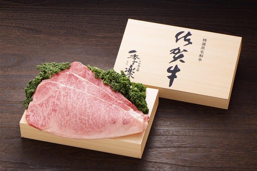 <産地直送JAタウン> 木箱入り 【佐賀牛】ロースステーキ 約200g×3枚画像
