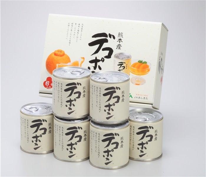 夏の贈り物 あしきたデコポン缶詰(6缶)