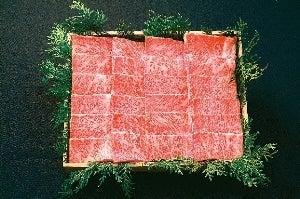 <産地直送JAタウン> 宮崎牛ロース焼肉用 500g×2パック画像
