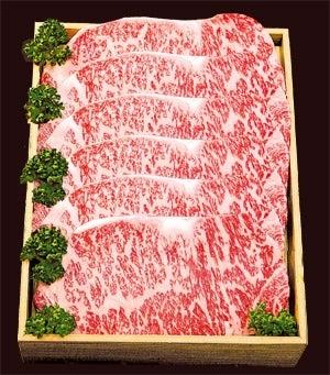 <産地直送JAタウン> 宮崎牛ロースステーキ 200g×6枚画像