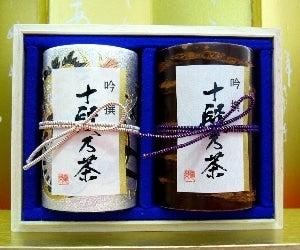 <産地直送JAタウン> 十段乃茶〜若き茶匠関谷十段作〜80g×2