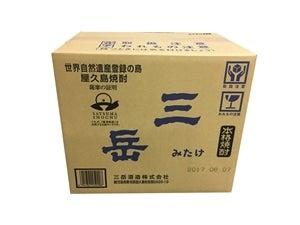 三岳 12本セット 数量限定!!