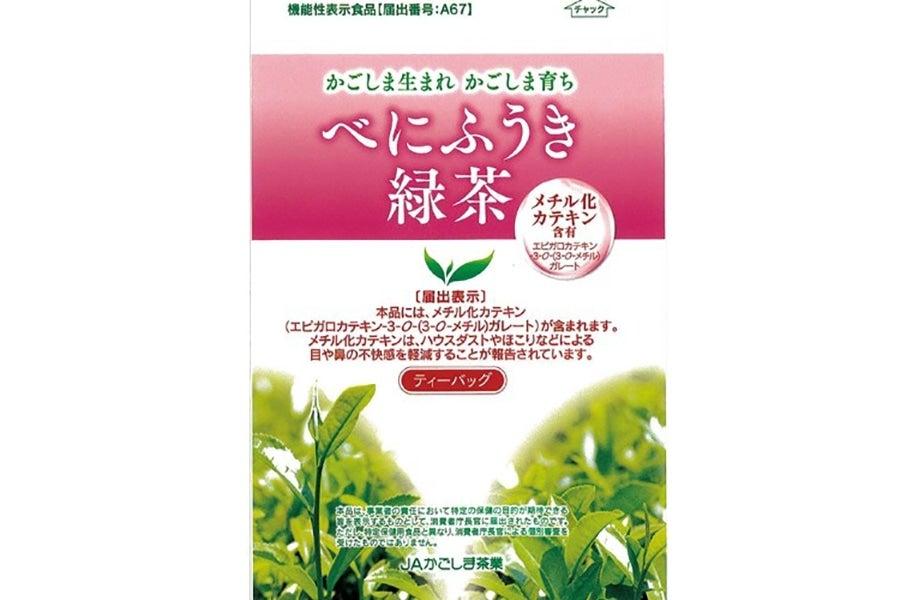 JAかごしま茶業 機能性べにふうき緑茶(ティーバッグタイプ) (3g×21P入)×2