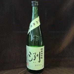 <産地直送JAタウン> 洌(れつ)純米吟醸 720ml画像