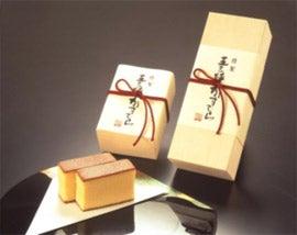 <産地直送JAタウン> 特製五三焼かすてら(580g×1本)
