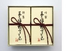 <産地直送JAタウン> 特製五三焼かすてら(290g×2本入)