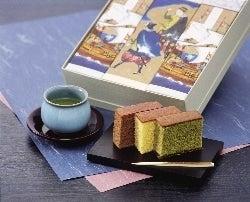 <産地直送JAタウン> 長崎カステラ詰合せ(抹茶、チョコ、プレーン)